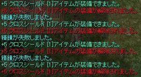 d0044334_23362686.jpg