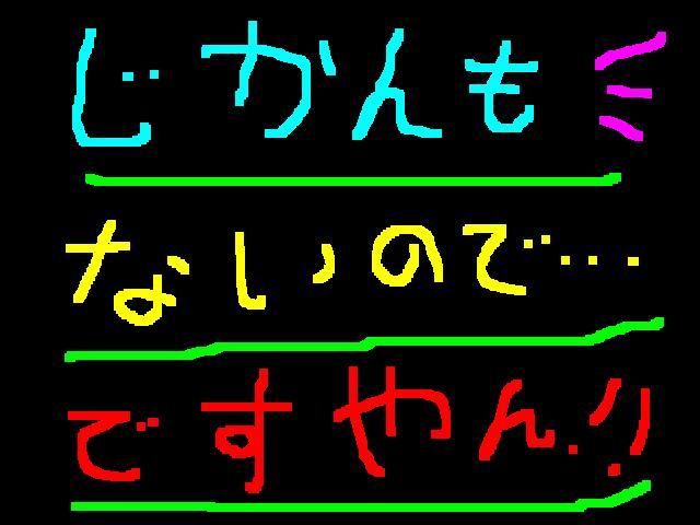 f0056935_836387.jpg