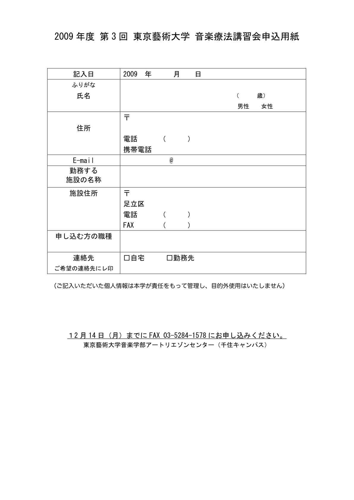 b0133538_2234512.jpg