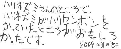 f0118538_20471471.jpg