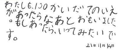 f0118538_20472668.jpg