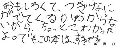 f0118538_204774.jpg