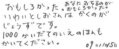 f0118538_2161319.jpg