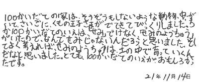 f0118538_2162045.jpg