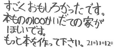f0118538_2162636.jpg
