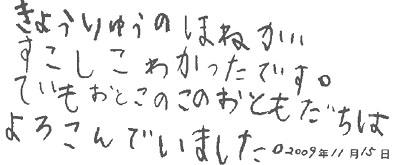 f0118538_21633100.jpg