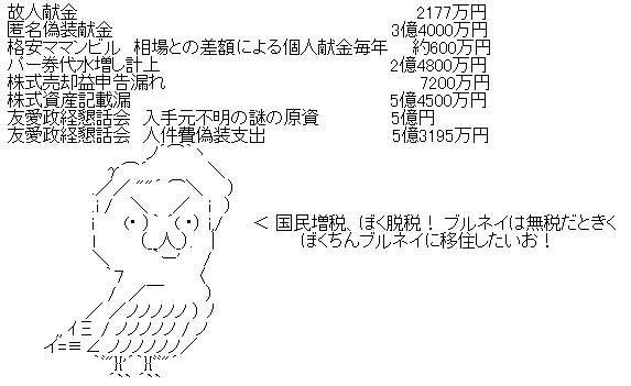 a0024743_15501661.jpg