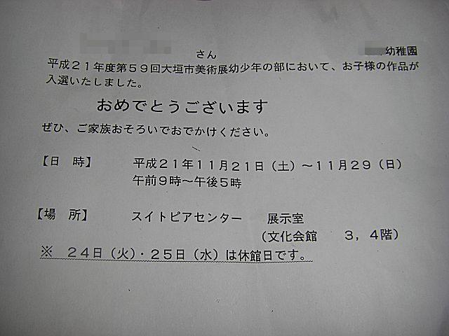 b0088444_21474210.jpg