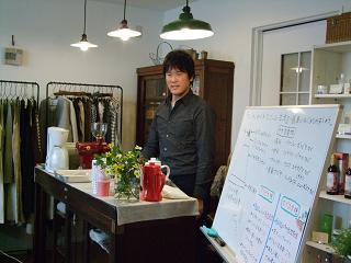 branch coffeeさんの珈琲教室 inアロマハウスリーフ_c0172049_14364713.jpg