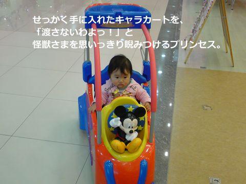 a0090451_23203752.jpg