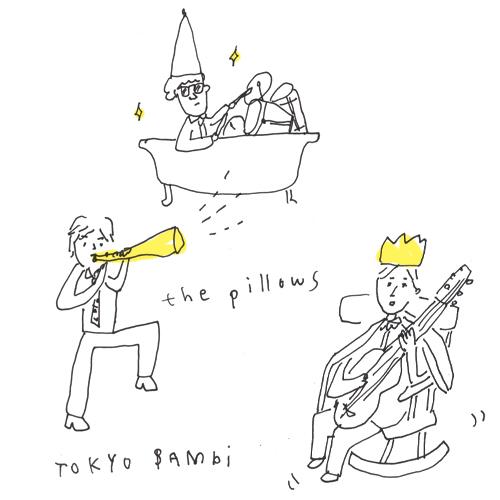 『TOKYO BAMBI』_b0126653_1554250.jpg