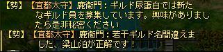 b0083757_0294977.jpg