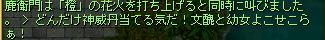 b0083757_045856.jpg