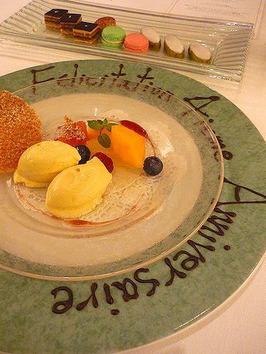 2010Michelin一つ星☆レストラン・パッション で 代官山だより♪4周年☆Maria\'s Tea Cup Afternoon Tea✛_a0053662_1520155.jpg