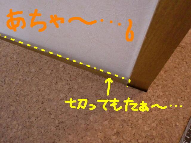 b0182763_1041577.jpg