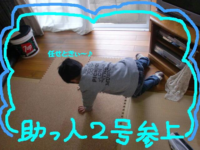 b0182763_1044373.jpg