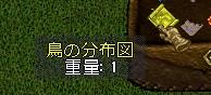 d0097169_124249.jpg