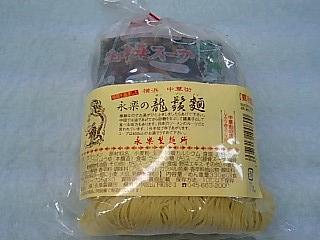 龍髪麺_e0159969_1933187.jpg