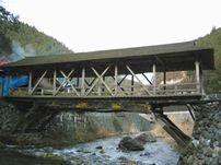 おやじのハコものがたり(7) ~出逢い橋、別れ橋~_b0102572_15203981.jpg