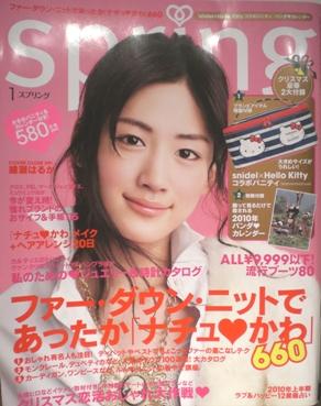 ナチュ☆かわニット_b0136378_19484929.jpg