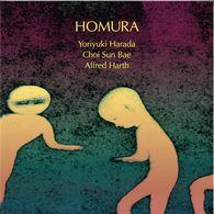 HOMURA_a0000682_428157.jpg