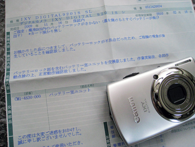 b0042282_0253262.jpg