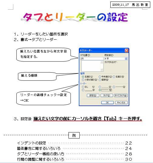 b0111582_1018208.jpg
