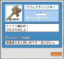 d0094986_1013861.jpg