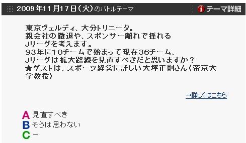 b0067891_10543431.jpg