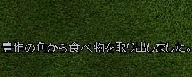 b0096491_23173523.jpg