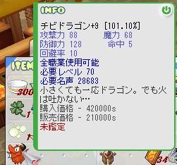 b0169804_16432540.jpg
