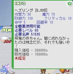 b0169804_16464777.jpg