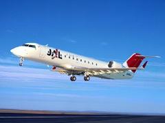 小型ジェット機で名古屋へ_c0052304_841248.jpg