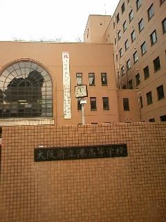 学校ハシゴ_e0050006_15173963.jpg