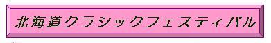 f0158917_10375188.jpg