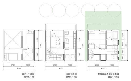 2.5間x2.5間の家 もうひとつ掲載_d0138618_13254920.jpg