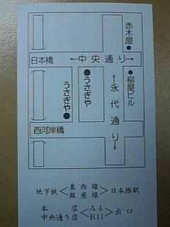 f0167820_16531842.jpg