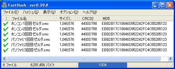 b0030122_21485765.jpg