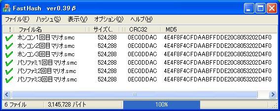 b0030122_2149979.jpg