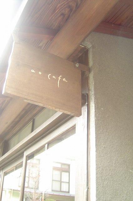 カフェがOPENしてます^^_c0127029_21401896.jpg