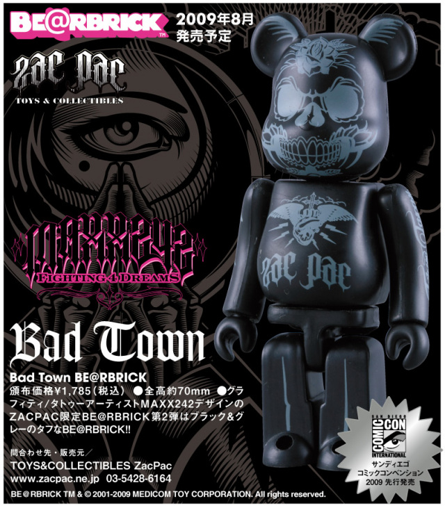 ZacPacのTOYS ARE FOREVER♪ : MAXX242@TATTOO BURST!