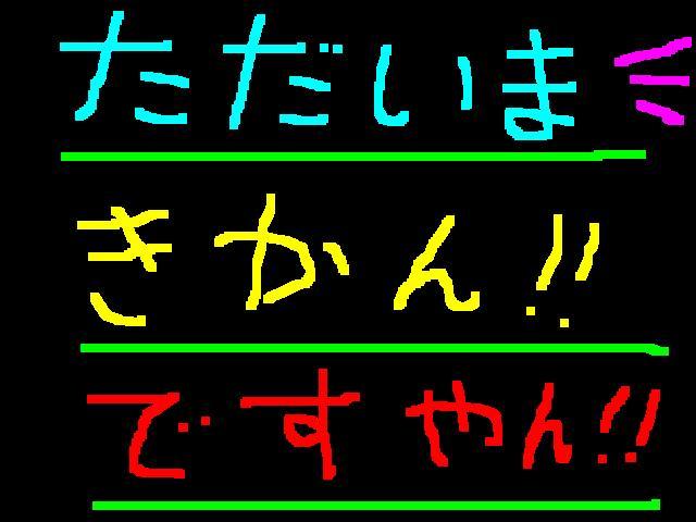 f0056935_21594278.jpg