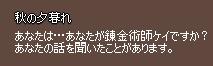 f0191443_21373610.jpg