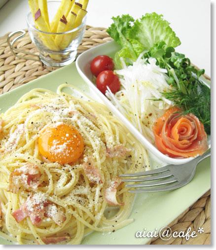 ランチプレート・豆乳カルボナーラ_a0056451_16205699.jpg