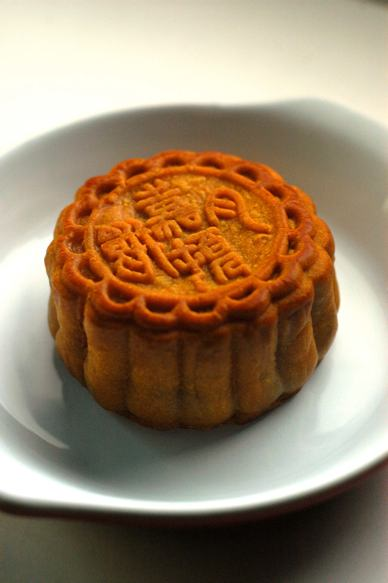残り物に福あり月餅 Happiness in the Leftover Moon Cake_d0047851_63151.jpg