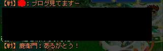 b0083757_037386.jpg
