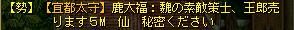 b0083757_23532128.jpg