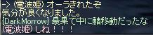 f0043259_12221099.jpg