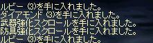f0043259_12282589.jpg