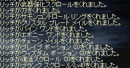 f0043259_1259026.jpg
